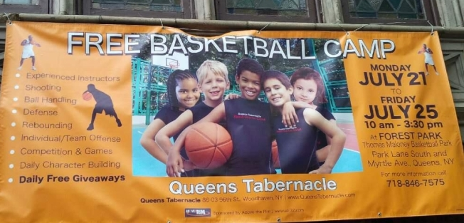 free-basketball